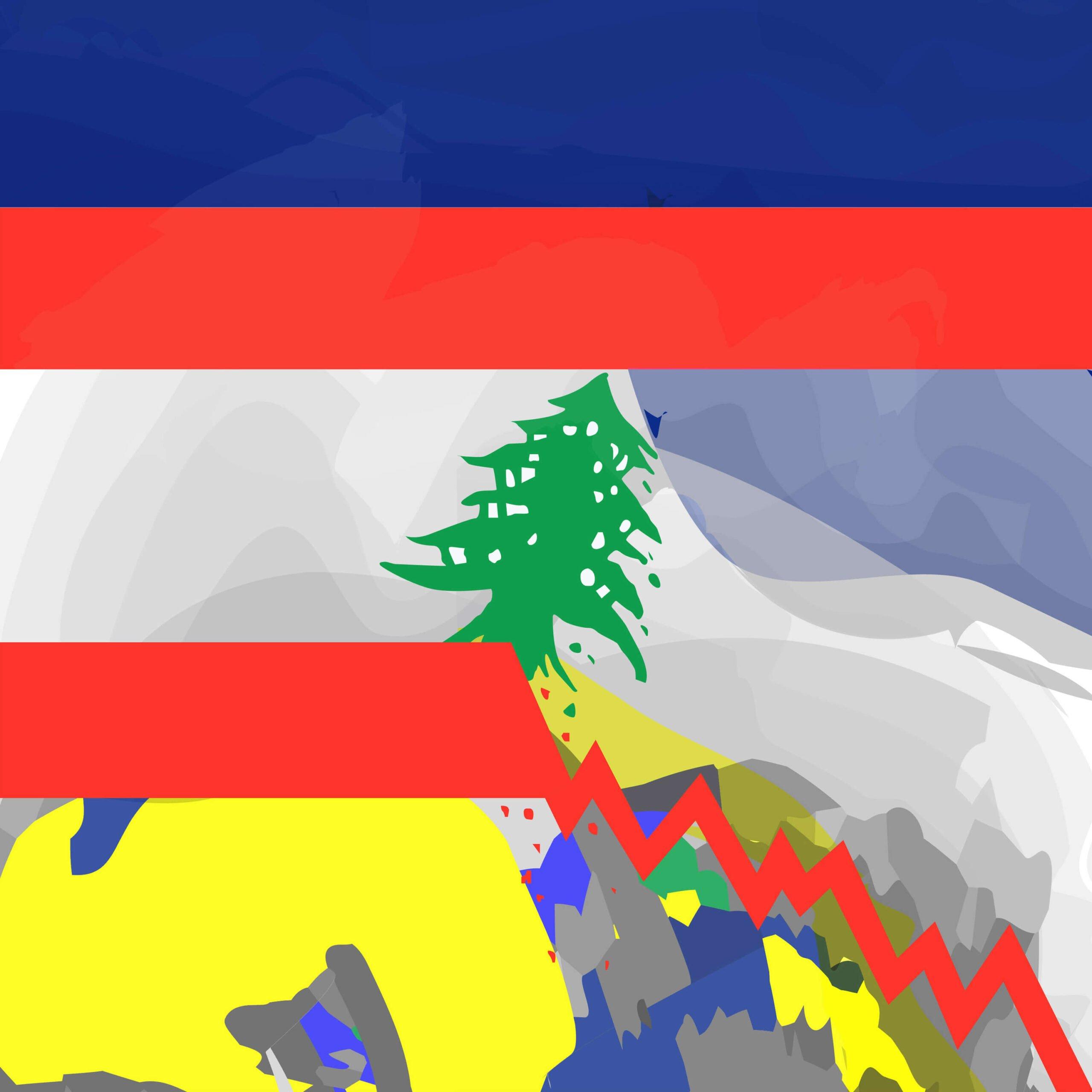 Lebanon illustration by Rita Azar