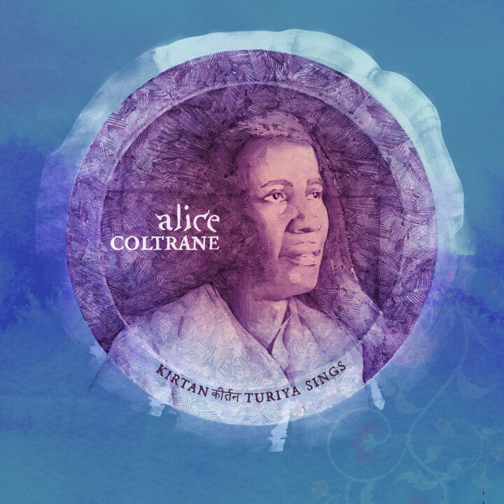 """Alice Coltrane - """"Kirtan: Turiya Sings,"""" from Tim Plumley from UMe for use by 360 Magazine"""