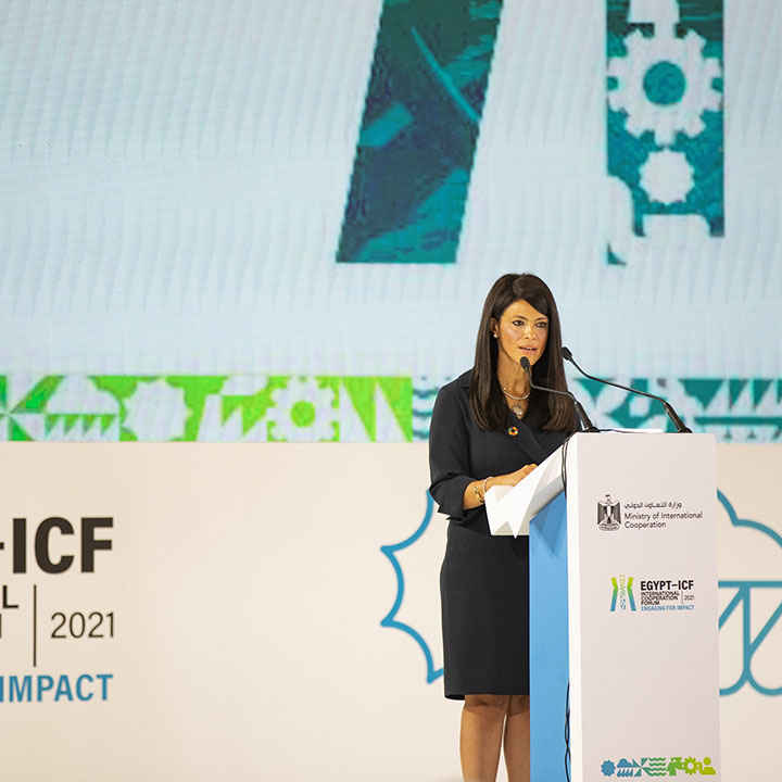 Her Excellency Dr. Rania A. Al-Mashat addresses the inaugural Egypt International Cooperation Forum (Egypt-ICF) in Cairo, photo by AETOSWire for use by 360 Magazine
